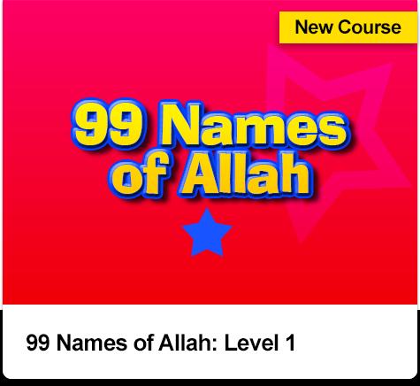 course_99names_1
