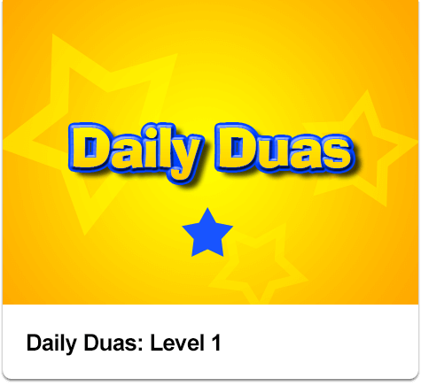 Course_Dua_1
