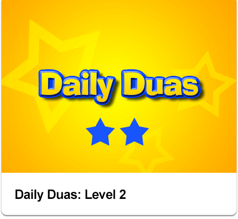 Course_Dua_2