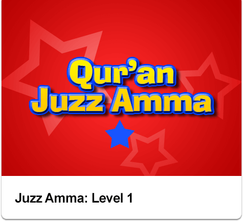 Course_Quran_1