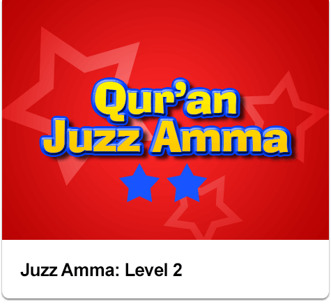 Course_Quran_2