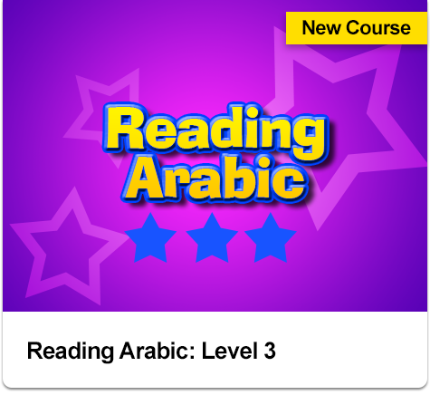 course_reading_3_new