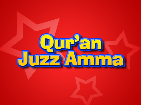 Course_Thumbs_03_Quran_1