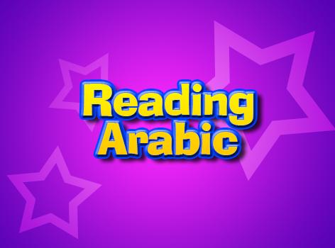Course_Thumbs_02_ReadArabic_1