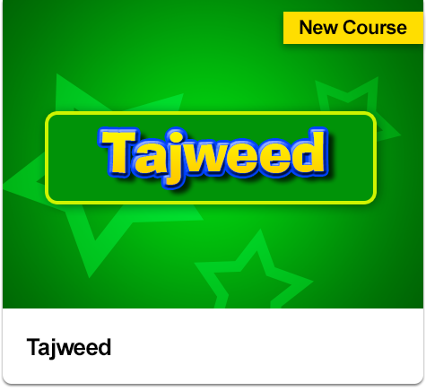 course_tajweed_new