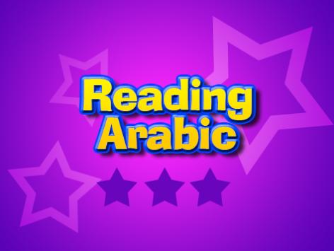 ct_reading3