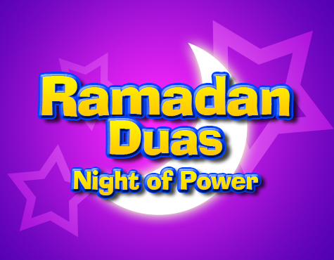ramadan_duas_night