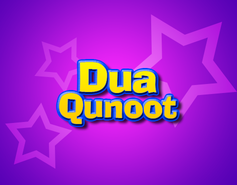 ramadan_qunoot