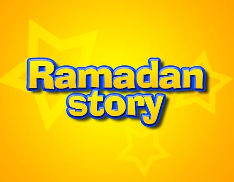 ramadan_story