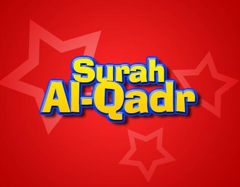 ramadan_surahqadr