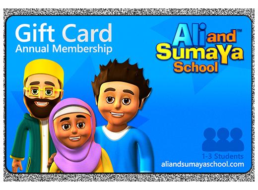 gift_card_lr_2